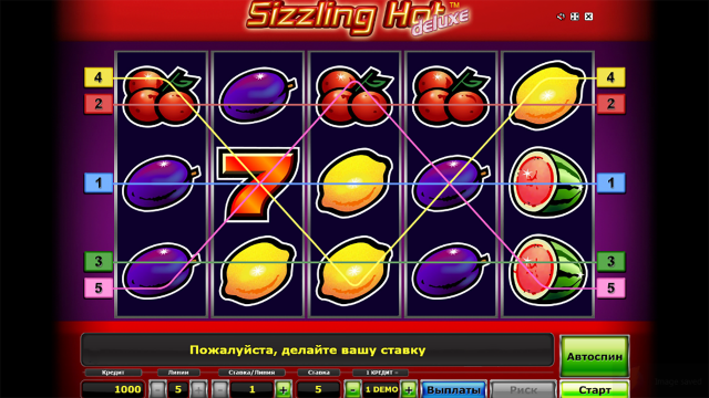 Бонусная игра Sizzling Hot Deluxe 1