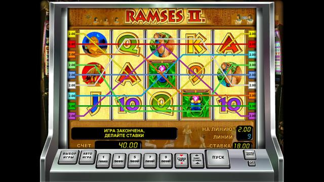 азартные игры шанс играть бесплатно 2021