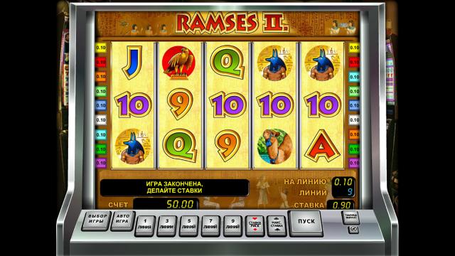 игры азартные фараон играть бесплатно 2021
